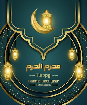 Luxury islamic new year greetings with calligraphy and lantern ornament