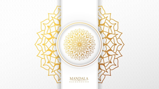 豪華なイスラム装飾 man with man manara羅背景アラビア語東パターン スタイル