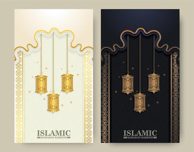 Роскошный исламский баннер рамадан карим