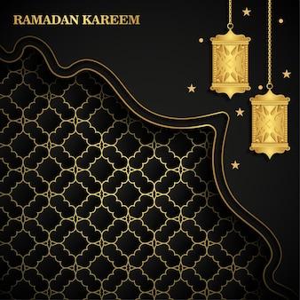 Роскошная исламская поздравительная открытка рамадан карим