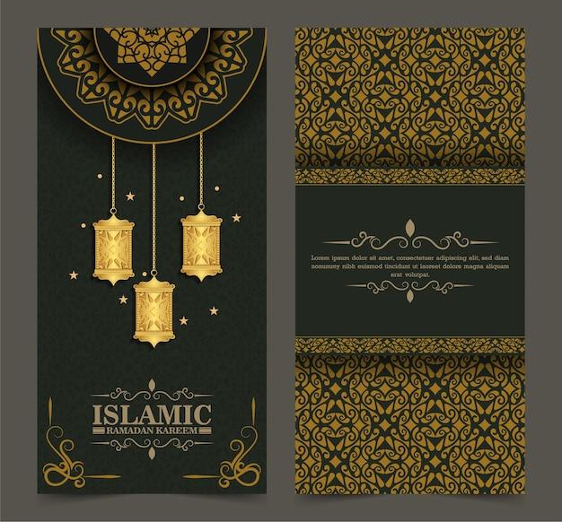 Роскошный исламский рамадан карим вертикальный баннер