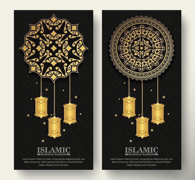 Роскошный исламский вертикальный баннер