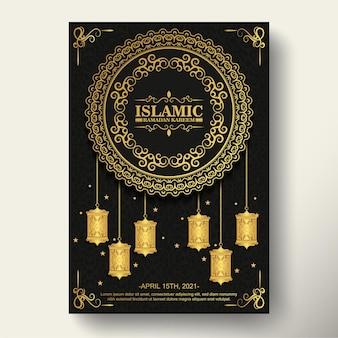 Роскошная исламская вертикальная открытка