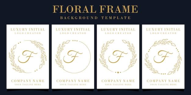 Роскошный дизайн логотипа буква f с цветочной рамкой