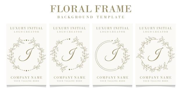 花のフレームの背景テンプレートと豪華な文字iロゴデザイン