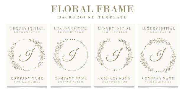 Роскошный дизайн логотипа буква i с цветочной рамкой фона шаблона