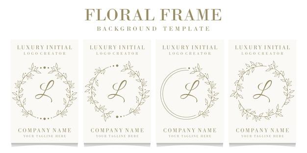 花のフレームの背景テンプレートと豪華な文字lロゴデザイン