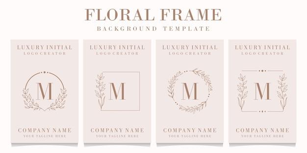 花のフレームテンプレートと豪華な文字mロゴデザイン
