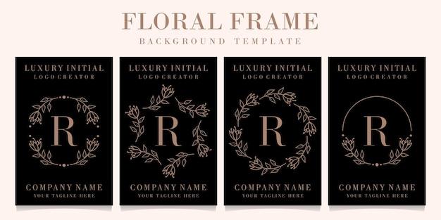 花のフレームの背景テンプレートと豪華な文字rのロゴのデザイン