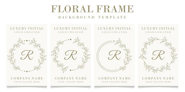 花のフレームの背景テンプレートと豪華な文字rロゴデザイン