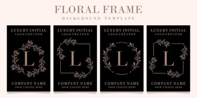 花のフレームの背景テンプレートと豪華な文字tロゴデザイン