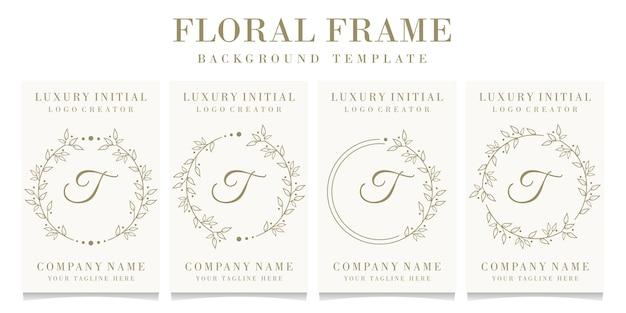 Роскошный дизайн логотипа буква t с цветочной рамкой фона шаблона