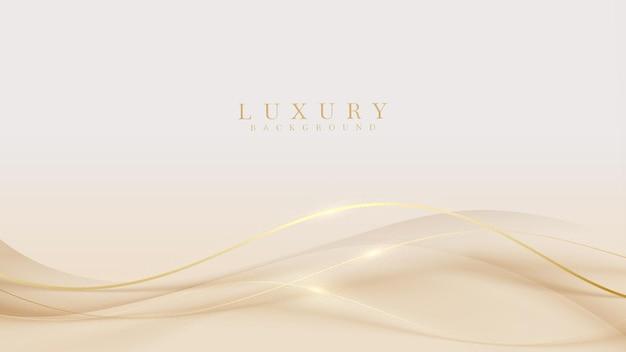 豪華なライトブラウンの抽象的な背景は、金色の線の要素と組み合わせる。現代のテンプレートデザインについてのベクトルからのイラスト。