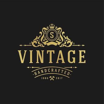 ロゴタイプまたはバッジのデザインのための高級ロゴデザインテンプレートビクトリア朝の王室の装飾形状