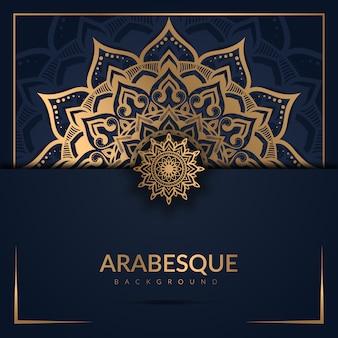 Luxury mandala arabesque islamic background