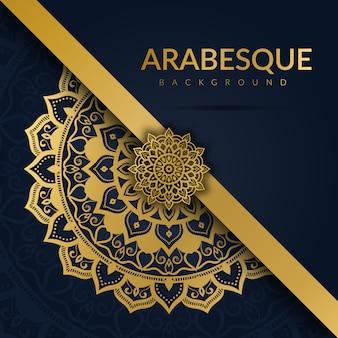 Luxury mandala background book cover wedding invitation