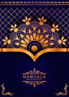 本の表紙の結婚式の招待状の高級マンダラ背景