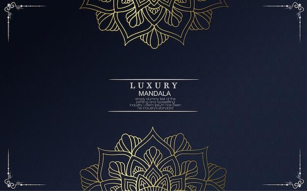 黄金のアラベスクパターンアラビアイスラム東スタイルの豪華な曼荼羅の背景