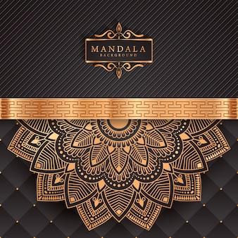 黄金の唐草模様の高級マンダラ背景