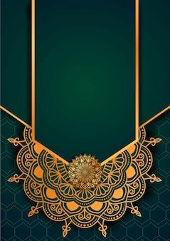 황금 아라베스크 패턴으로 럭셔리 만다라 배경