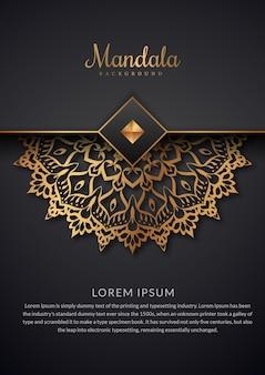 Роскошный фон мандалы с золотым цветочным узором