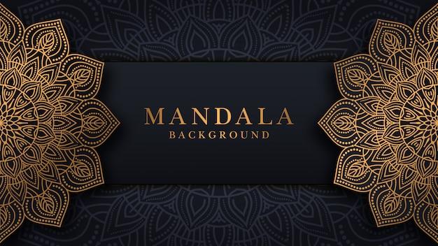 Luxury mandala background with modern arabesque