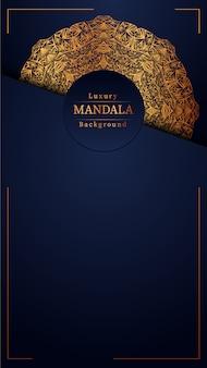豪華なマンダラの青い背景