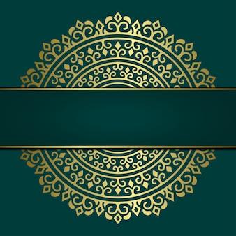 豪華な曼荼羅装飾的な民族要素の背景