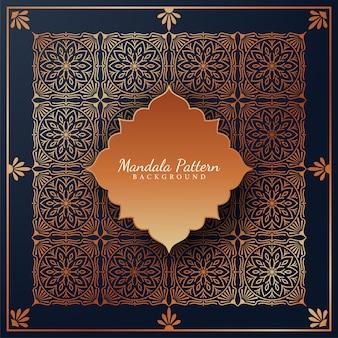黄金アラベスク装飾アラビア語イスラム東スタイルと豪華なマンダラパターン背景