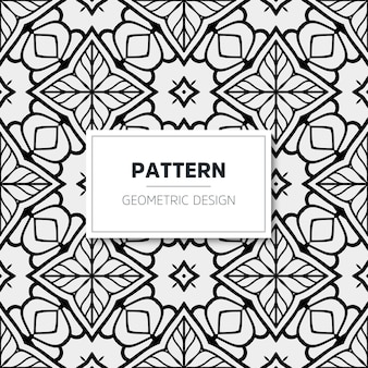 Роскошный узор мандалы. геометрический дизайн