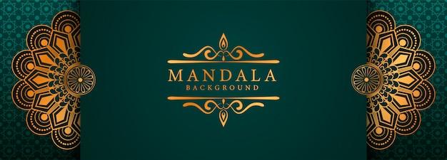 Luxury mandala web banner background with golden arabesque pattern
