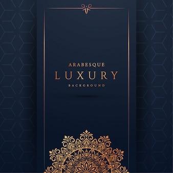 Роскошная мандала с арабской золотой арабский исламский восточный стиль