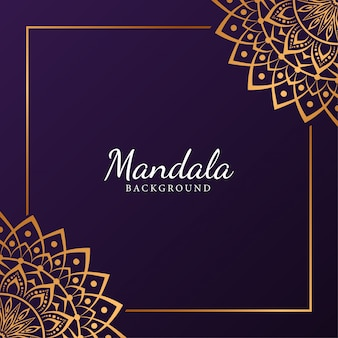 Luxury mandala  with golden arabesque pattern arabic islamic style premium  mandala, ,