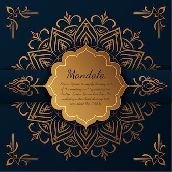 Luxury mandala  with golden arabesque pattern arabic islamic style premium  mandala, ,