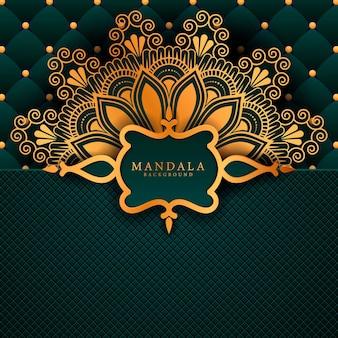 Роскошная мандала с золотым узором арабески