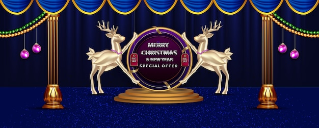 豪華なメリークリスマスと新年のプロモーションバナー