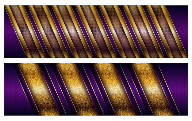 황금 조합으로 럭셔리 현대 보라색 중복 레이어 배경