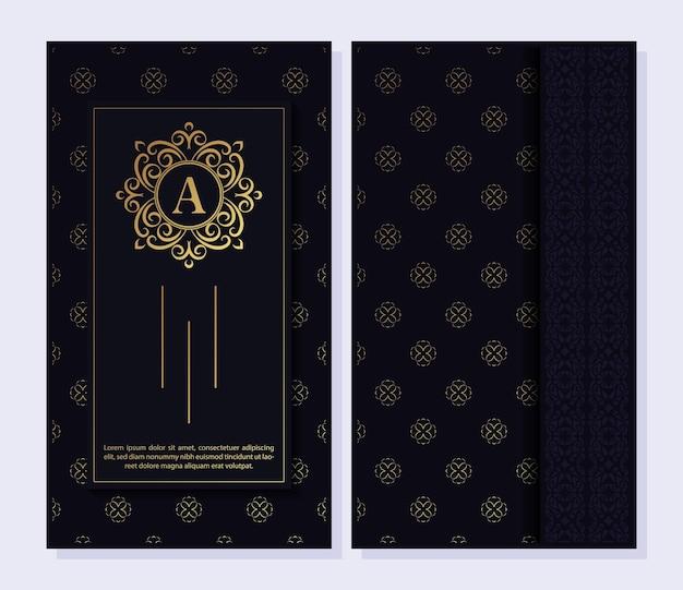럭셔리 장식 인사말 카드 벡터 템플릿