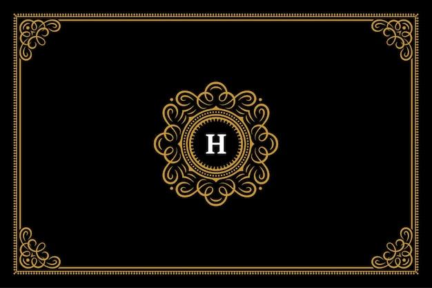 럭셔리 장식 빈티지 모노그램 로고 문자 템플릿 디자인 벡터 일러스트 레이 션. 부티크 또는 레스토랑 로고에 적합한 로얄 브랜드 붓글씨 화려한 비네트.