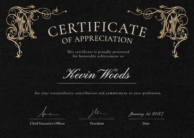 Modello di certificato ornamentale di lusso in nero e oro