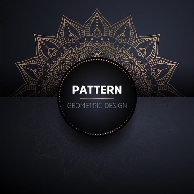 럭셔리 장식 골드 만다라 원활한 패턴