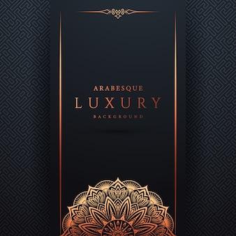 Роскошный декоративный дизайн фона мандалы с золотой арабеской и цветочной угловой рамкой в арабском исламском восточном стиле