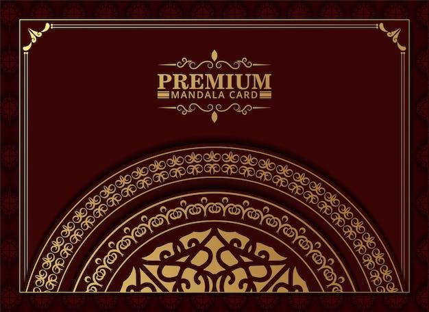 Роскошный декоративный фон мандалы с арабским исламским восточным узором премиум-класса