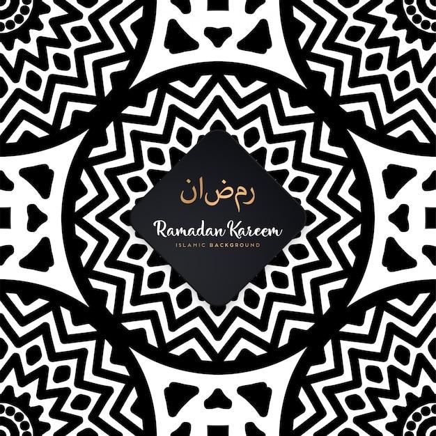 Mandala ornamentale di lusso. modello senza soluzione di continuità in stile doodle