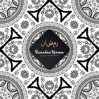 Luxury ornamental mandala design. seamless pattern in doodle style