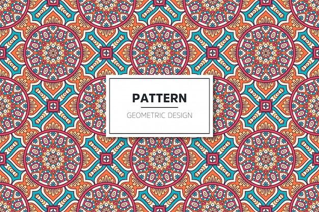 럭셔리 장식 만다라 디자인 완벽 한 패턴