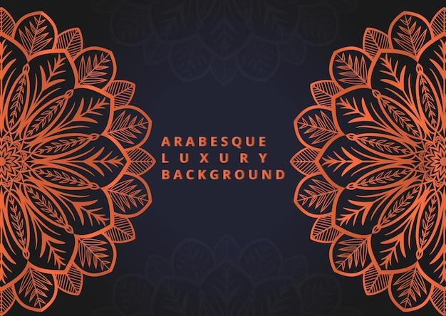 Роскошный декоративный фон иллюстрации мандалы в векторе дизайна мандалы мандалы бронзового цвета