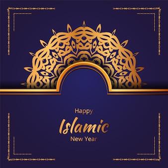 Роскошные декоративные мандалы исламский фон, причудливый стиль.