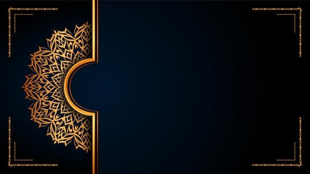 Роскошный орнамент мандала исламский фон с золотой арабески для свадебного приглашения, обложки книги.