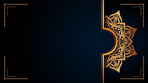 청첩장, 책 표지에 대 한 황금 당초 패턴 럭셔리 장식 만다라 이슬람 배경.